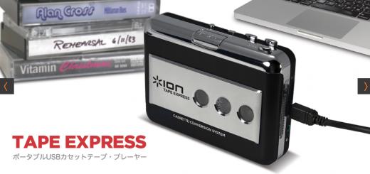 Tape Express