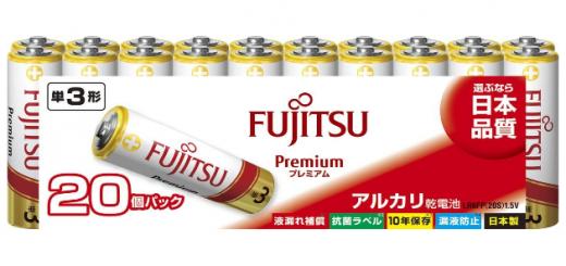 fujitsu-battery