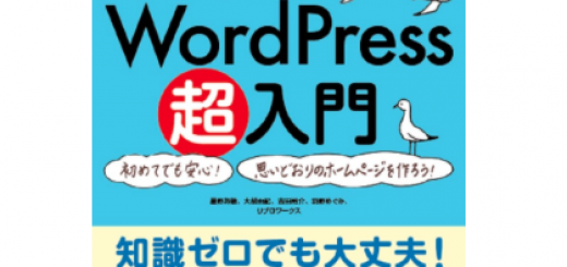 smallwordpress
