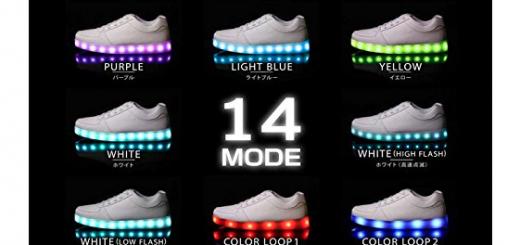 ravers-led-sneaker