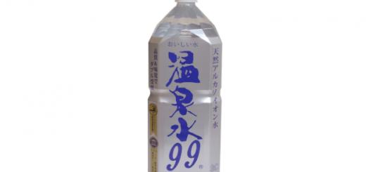 soc-onsensui-99