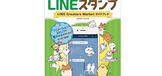 line-stamp-start-selling