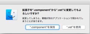 拡張子VST
