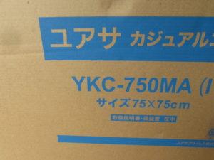 ユアサ カジュアルコタツYKC750MA