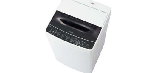 Haier 全自動洗濯機