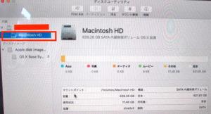 Mackintosh HD