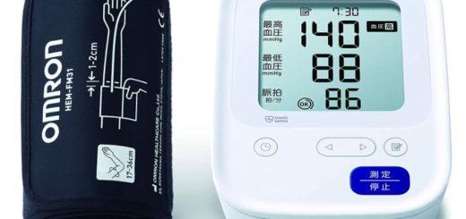 上腕式血圧計HCR-7106